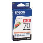 【ネコポス便配送商品】エプソン(EPSON) 純正インクカートリッジ ICBK70 ブラック(目印:さくらんぼ)