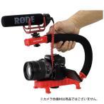 動画撮影サポートシステム