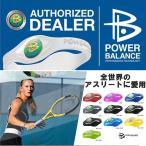 海外正規品 パワーバランス ブレスレット シリコン スポーツ 肩こり解消 パワーバンド 磁気 シリコンバンド ブレス アクセサリー