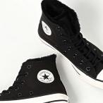 ショッピングconverse CONVERSE 【コンバース】 ALL STAR INFUR HI オールスター インファー ハイ レディース&メンズ ハイカット ボアスニーカー 【32961561】 ブラック