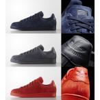 国内正規品♪ adidas【アディダス】Stan Smith スタンスミス 【S75107】【S75108】【S75109】ナイトインディゴ/オニキス/レッド
