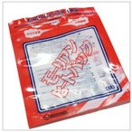 防災グッズ 非常食 モーリアンヒートパック加熱袋・Mサイズ (袋のみ) メール便OK(10枚まで)