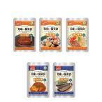 非常食 美味しい防災食 おかず 5種類Aセット 5年保存 そのまま食べられる長期保存食 UAA食品