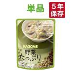 非常食 カゴメ 野菜たっぷりスープ豆のスープ野菜の保存食 メール便OK(6個まで)