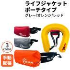 [即納/国内検品済]こども用マスク キッズ 30枚 (3枚x10袋/箱入) カヒモン サージカルマスク BFE99%カット