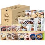 非常食セット IZAMESHI(イザメシ) 3日分 21種類 デイリーイザメシ DAILY IZAMESHI 3年保存