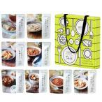 非常食セット IZAMESHI(イザメシ) キャリーボックス Deli デリ 3年保存