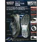 安全靴 シモン WS11 「SX3層底Fソール」搭載 JIS T 8101革製S種 普通作業用 EF合格(救急隊/消防/操法/消防団)(安全靴 活動靴 救助活動 作業靴 セ