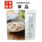 非常食 IZAMESHI(イザメシ)Deli きのこと鶏の玄米スープごはん 防災食 3年保存
