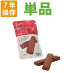 非常食【7年保存】バランスクッキー チョコレート味  BALANCE COOKIE【メール便O...