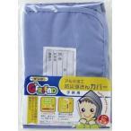 【メール便OK(1個まで)】こども用 アルミ加工防災ずきん専用カバー カバーに入れればクッションやざぶとんとして(子供用 防災頭巾 カバー 防災ズキ