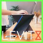 ショッピングノートパソコン LEVIT8 Sサイズ【ひねってすぐ使える折りたたみ式 スタンディングデスク】 ノートパソコンを使いやすいポジションで