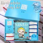 防災ギフトセット 抗菌防臭タオル 非常用簡易トイレ10回セット 防災製品推奨認定品 キレイキレイつづくタオル