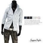 全品送料無料 ドレスシャツ メンズ 7分袖シャツ 長袖シャツ 大きいサイズ PLS5 黒 白