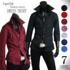 期間限定全品送料無料 ドレスシャツ メンズ 長袖シャツ 半袖シャツ 7分袖シャツ ネクタイ付き 日本製 黒 白