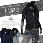 【好評!全品送料無料中】パーカー メンズ 半袖 長袖 Wジップ 大きいサイズ 黒 白