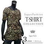 半袖 ロング丈 Tシャツ カットソー 豹柄 サイドジップ付 レオパード柄 カジュアル メンズ