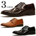 ビジネスシューズ スクールシューズ 紳士靴 ストレートチップ リクルート キレイメ ビジネス メンズ