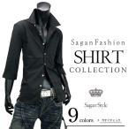 ショッピング七分袖 七分袖 ブロードシャツ ストレッチ素材 無地 ドレスシャツ メンズ カラバリ豊富