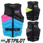 JETPILOT 40%OFF X1 RAPID DRY SEG F/E NEO VEST ライフジャケット 2015