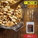 国産 丸大豆  乾燥納豆 35g