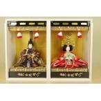 さげもん美草 九州伝統雛人形 箱雛「はこびな」 親王飾り