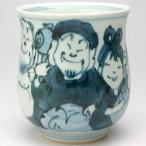 湯のみ 有田焼 手描き七福神特大湯呑み 湯飲み茶碗