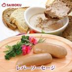 saiboku2012_101533
