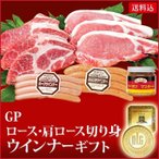 お取り寄せグルメ ギフトセット ギフト 同梱商品の送料無料 肉 送料込 詰め合わせ 5GFD とんかつ ウインナー 国産 豚肉 銘柄豚 産直 プレゼント