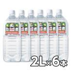 保存水 5年保存 富士ミネラルウォーター保存水 2リットル 1ケース6本