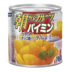 非常食 保存食 イージーオープン缶詰 朝からフルーツ パイミン 1箱24缶入