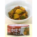 非常食 保存食 かぼちゃいとこ煮缶詰 1箱24缶入