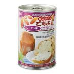 非常食 保存食に「パンですよ! レーズン味」5年保存可能なパンの缶詰