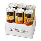 非常食 保存食 ボローニャのパンの缶詰 6缶セット 各味2缶