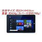 8.9インチwindowsPC  2in1  タブレット/ノートPC モバイルオフィス付き(ワード・エクセル)