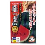 スイカ 種 羅皇(らおう) 小袋(8粒) ( 種 野菜 野菜種子 野菜種 )