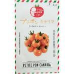ミニトマトの種 プチポンカナリア 8粒 ( 野菜の種 )