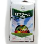 殺菌剤 ロブラール水和剤 100g