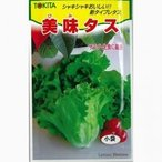 美味タス (西洋野菜の種) 小袋 約2ml