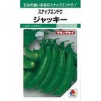 スナップエンドウの種 ジャッキー 1dl ( 野菜の種 )