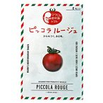 ミニトマトの種 ピッコラルージュ 8粒 ( 野菜の種 )