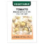 食用ほおずき ストロベリートマト ハニーゴールドの種 小袋