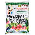 ガーデニング 土 野菜がおいしく育つ培養土 25L