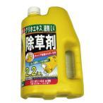 除草剤 グリホエキス 2.2L