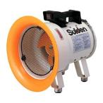 スイデン 送風機(軸流ファン)ハネ200mm 単相200V低騒音省エネ SJF-200L-2