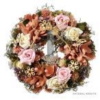 ナチュラルリース アダルティ 24cm 4491-B  春リース M-size 壁飾り 玄関 人気 豪華 かわいい おしゃれ お洒落 可愛い プレゼント 母の日