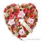 ナチュラルハートリース ピンカッション 25cm 4504-B 春リース M-size 壁飾り 玄関 人気 豪華 かわいい おしゃれ お洒落 可愛い プレゼント 母の日