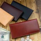 ショッピングサイフ 財布 メンズ 長財布 財布サイフさいふ メンズ 革レザー 二つ折り ブランド メール便