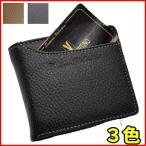 二つ折り財布 メンズ サイフ さいふ 小銭入れ 短財布
