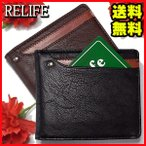 ショッピングサイフ 財布/メンズ/財布さいふサイフ/メンズ/二つ折り財布/メンズ/財布/メンズ メール便
